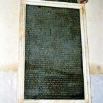 obituaire-grave-eglise-menerval